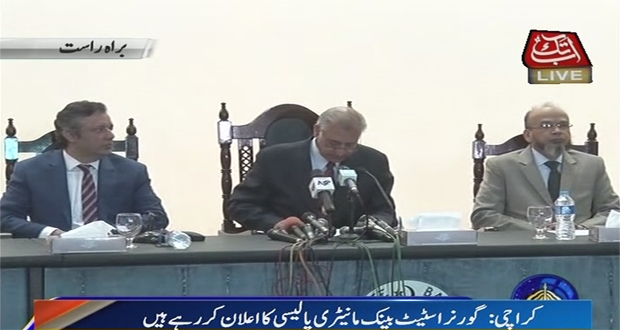 Karachi: Governor State Bank of Pakistan announcing Monetary Policy