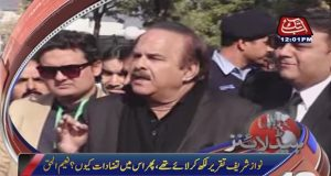 Nawaz Sharif has nothing to offer in his defense: Naeemul Haq