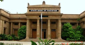 SBP leaves key interest rate unchanged in Monetary Policy