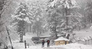Met Office forecast more rain/snowfall in upper areas