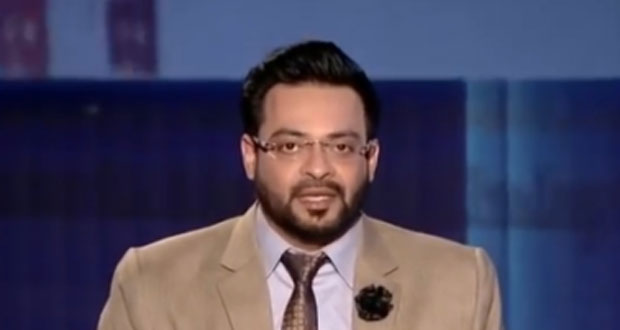 Amir Liaquat S Show Will Not Be Broadcasted Bol News