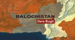 Terrorism Bid Foiled, Roadside Bomb Defused in Dera Bugti