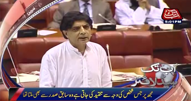 Everyone raises finger on Interior ministry for each failure: Nisar