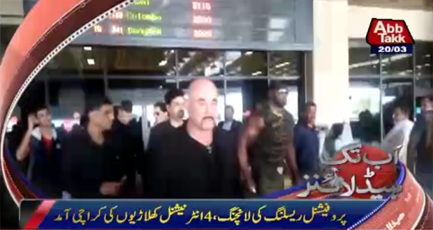 Finally thrilling international wrestling enters in Pakistan