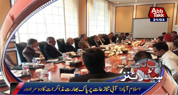 2nd round of Pak-India water talks to resume today in Islamabad