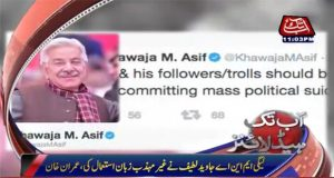 PTI chief, leadership in process of committing political suicide: Khawaja Asif