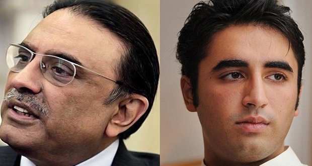 PPP To Meet Today To Discuss NAB Notices To Bilawal, Zardari