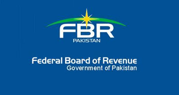 Ten senior officials of FBR transferred