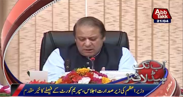 PM has mandate, will not resign at any cost; Party meeting decides