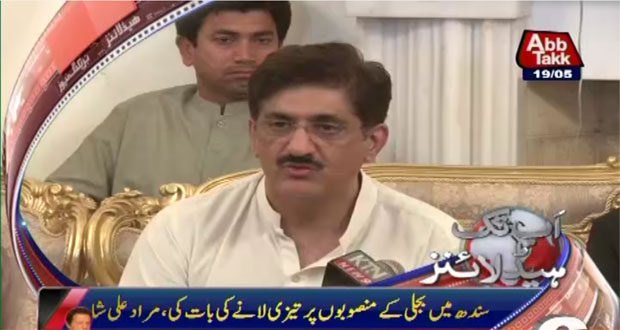 CM Sindh expresses apprehensions over upcoming Federal Budget