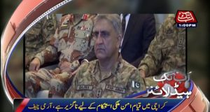 Karachi operation to continue till restoration of complete peace: COAS