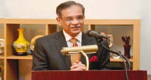 CJP To Chair Top Judicial Reforms Meeting Today