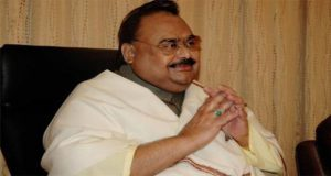 ATC Declares Altaf Hussain as Proclaimed Offender