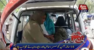 Woman Dies After In-Laws Force Her to Drink Acid in Lodhran
