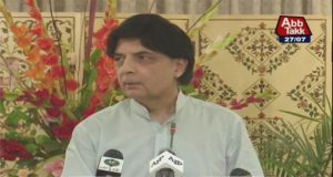 PML-N Fields Candidates Against Chaudry Nisar