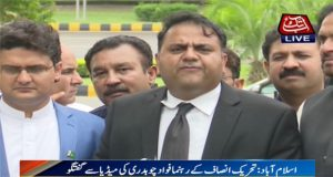Review Petitions Attempt to Avoid Accountability: Fawad