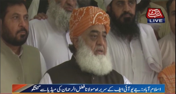 Fazl Assures Abbasi to Support in PM Elections Tomorrow
