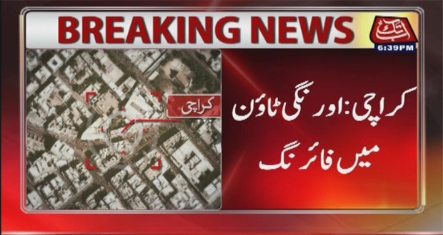 Two PSP Activists Shot Dead in Orangi Town