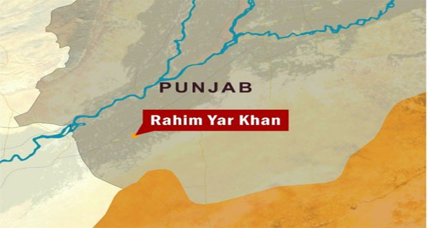 Rahim Yar Khan: Tribal Clash Leaves 5 Injured