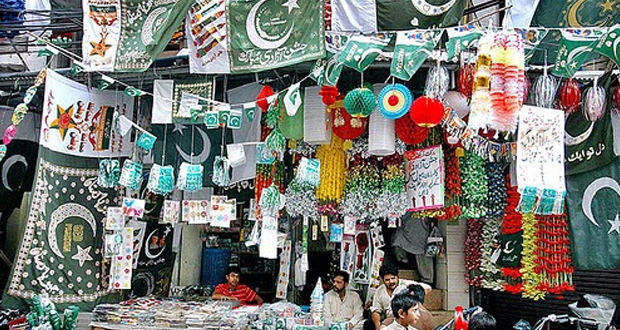 Countrywide Preparations For Independence Day In Full Swing