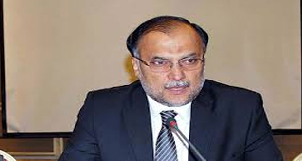 Quetta: Ahsan Seeks Political Unity For Secure Pakistan