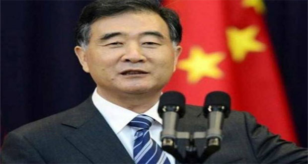 Chinese Vice Premier Arrives Today on Two-Day Visit