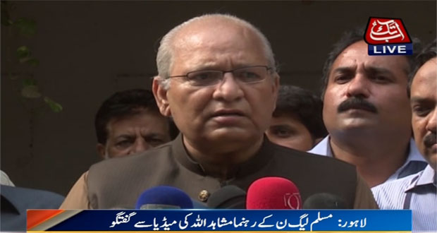 Biggest Institution of Country is Democracy: Mushahidullah