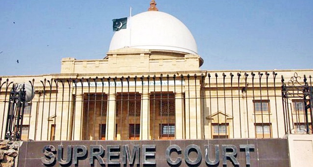 SC Forms Team To Monitor Private Colleges, Hospitals