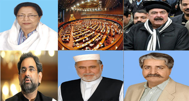 Brief Profiles of All Five Prime Ministerial Candidates