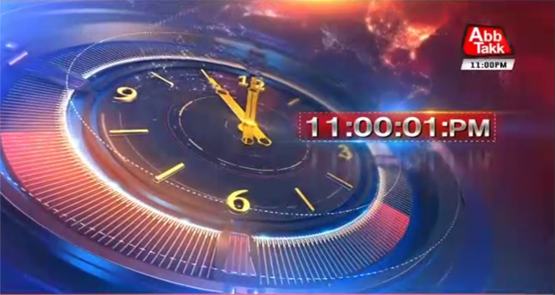 AbbTakk Headlines – 11 PM – 13 September 2017
