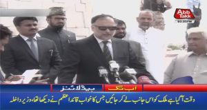Banned Outfits Not Part of Our Policy: Ahsan Iqbal