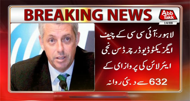 Lahore: ICC Chief Leaves For Dubai