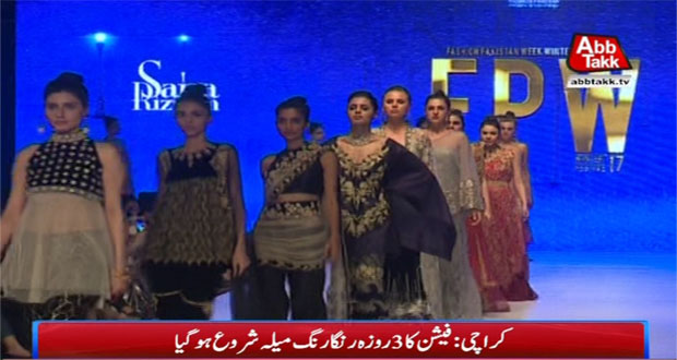 Fashion Pakistan Week begins in Karachi