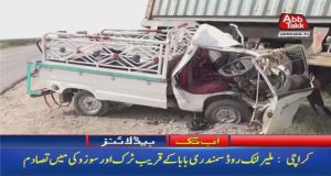 Karachi: Truck-Van Clash, 6 Killed, 3 Injured