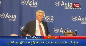 CPEC to Help Reduce Political Tension in Region: Asif