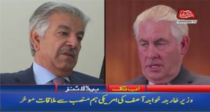 Khawaja Asif Excuses Meeting With Tillerson