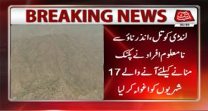 17 Picnickers Kidnapped From Landi Kotal in Khyber Agency