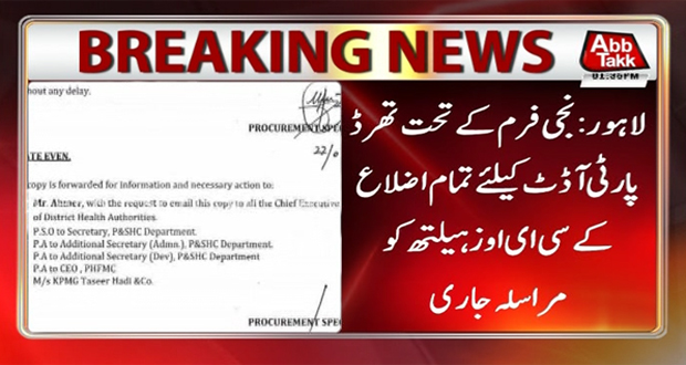 Lahore Health Department Ordered To Have Third Party Audit