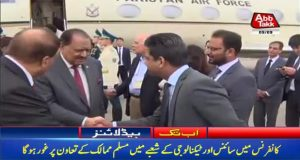 President Mamnoon Arrives in Astana on Four-Day Official Visit