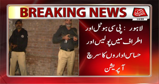 LEAs Conduct Search Operation In Lahore