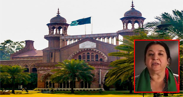 LHC issues Notice to EC for Provision of NA-120 Voters Lists