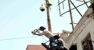 CCTV Cameras' Installation To Be Finalized Before July 21