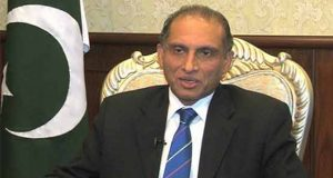 Combined Efforts Can Bring Durable Peace in Afghanistan: Aizaz
