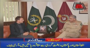 Terrorism Can Not Shake our Resolve for Peace: COAS