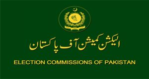 ECP to Observe 'Voters Day' on Dec 7