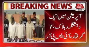 One Terrorist Killed, 7 Arrested in Balochistan Operation