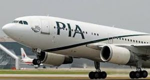 PIA Pulled Out Of 100 Best Airlines