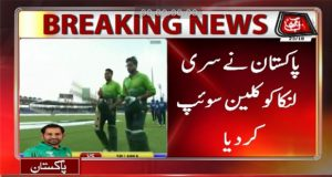 Pakistan Crush S.Lanka by 9 wkts for Clean Sweep in 5-ODI series