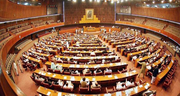 NA Rejects Joint Opposition Bill By Clear Majority