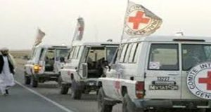 Red Cross Cuts Operations in Afghanistan after Attacks